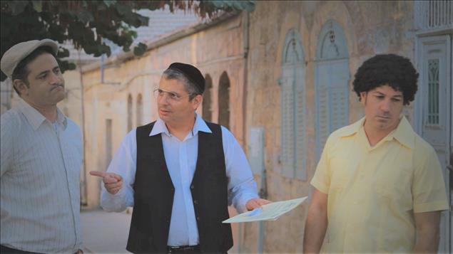 אדון הסליחות עונה 2 פרק 3 - מלחמת אחים