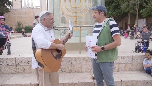 מה המצב פרק 18 - ספיישל יום ירושלים