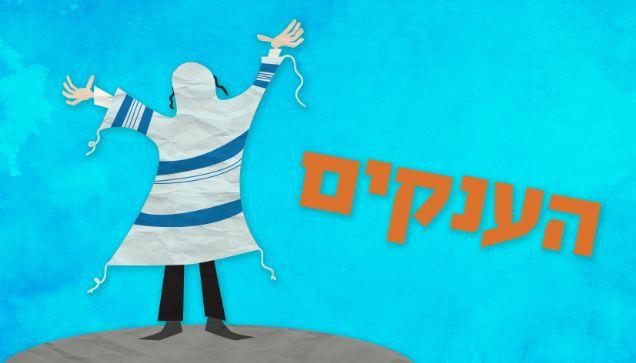 רבי יהודה הנשיא